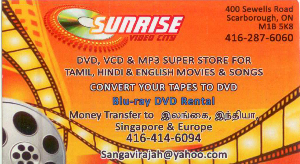 SunriseVideoCity