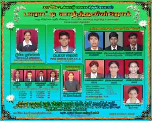 IMV 2013