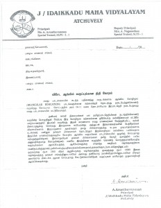 Scan-11