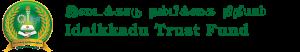 logo-idai-trust5